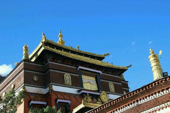 Chubu Temple