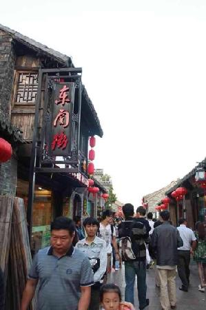 DongGuan Jie XiaoChi