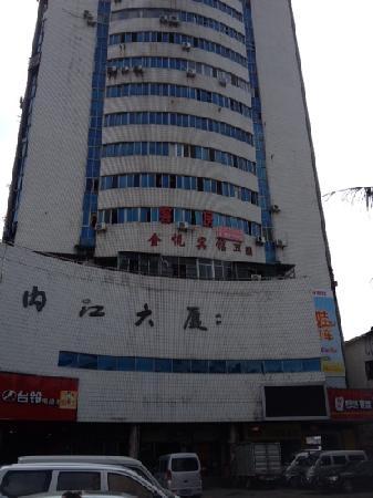 Donghu Jinyue Hotel
