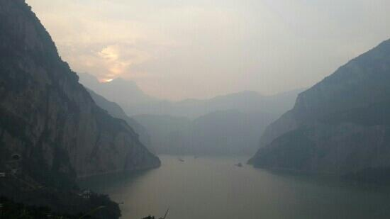 Zigui County, China: 夕阳下