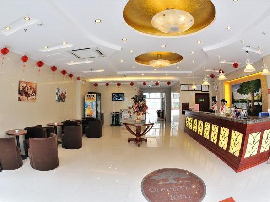 GreenTree Inn Changzhou Jinghu High-Speed Railway North Station Business Hotel: 大堂