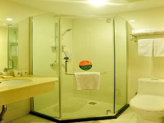 GreenTree Inn Changzhou Jinghu High-Speed Railway North Station Business Hotel: 浴室