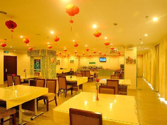 GreenTree Inn Changzhou Jinghu High-Speed Railway North Station Business Hotel: 餐厅