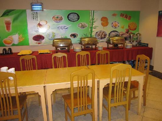 GreenTree Inn Jiangdu Longcheng Road Express Hotel: 餐厅