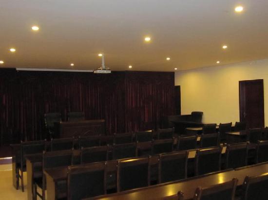 GreenTree Inn Jiangdu Longcheng Road Express Hotel: 会议室