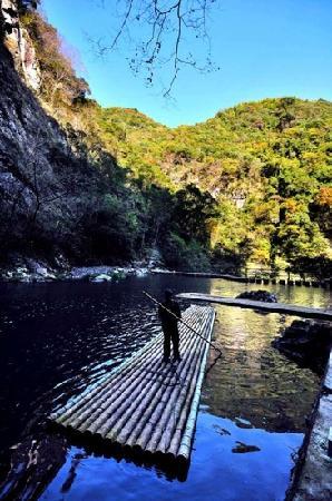 Fuzhou Huangdidong Canyon