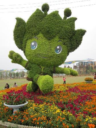 Jinhu Square : 可爱