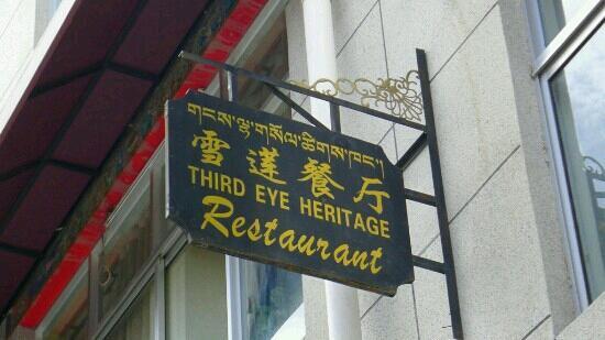 XueLian Restaurant