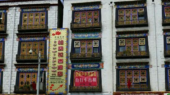 Gesang Huaxiang Hotel: 格桑花香客栈