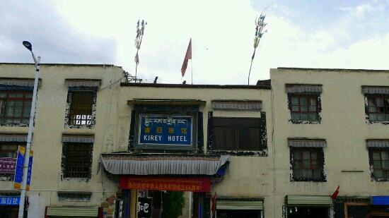 Kirey Hotel