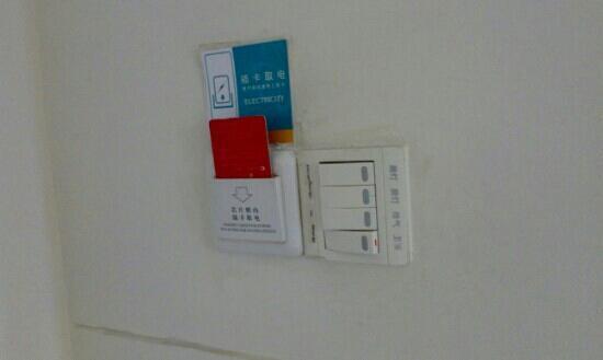 Jinjiang Inn (Nanjing Zhonghuamen): 房卡