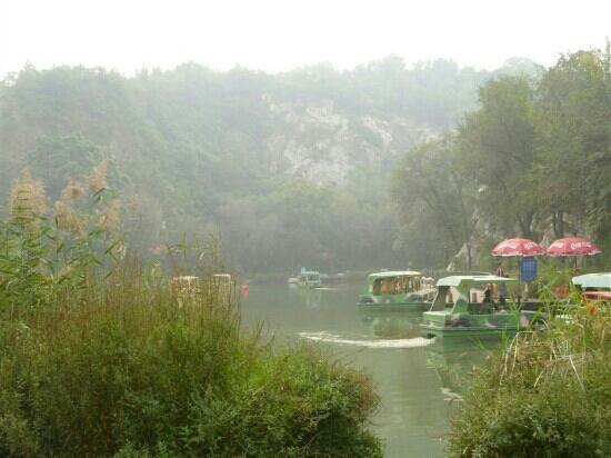 凤凰山公园