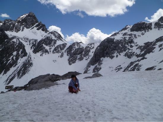 Haba Snow Mountain: 哈吧雪山
