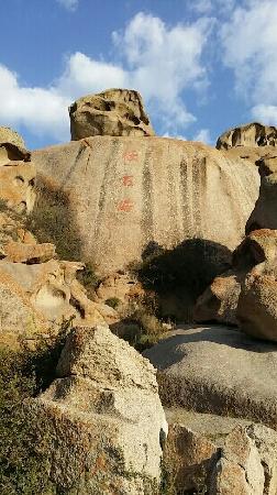 Rocks Ditch of Xinjiang : 怪石峪