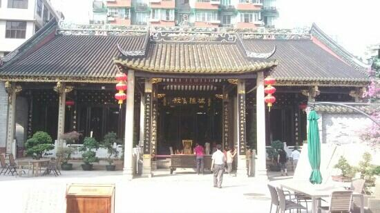 Guangzhou City God Temple: 门面