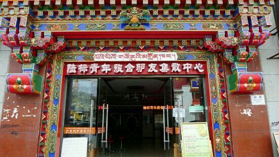 Lubiao Youth Hostel: 陆标青年旅舍