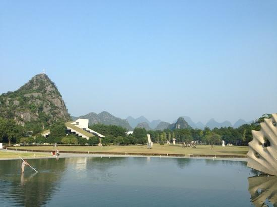 Club Med Guilin: clubmed