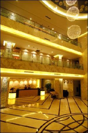 Caiyu Hotel: 大堂