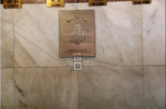 Wuzhou Hotel: 梧州大酒店