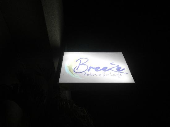 Breeze Restaurant & Bar: 招牌