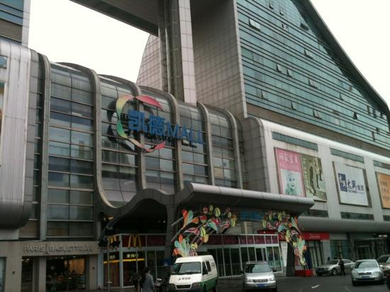 Capital Mall Tianjin
