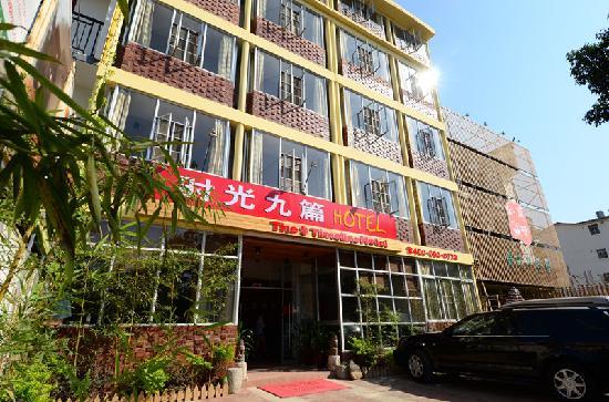 Shiguang Jiupian Hotel