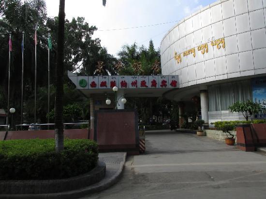 Jingyong Hotel: 景咏饭店外景