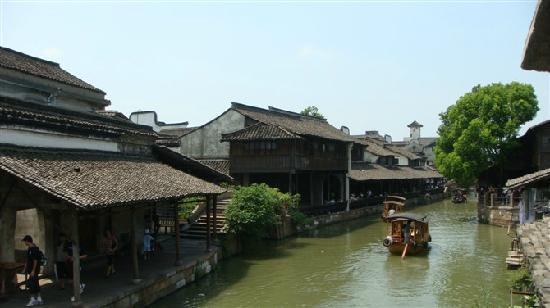 Wuzhen Water Town: 2