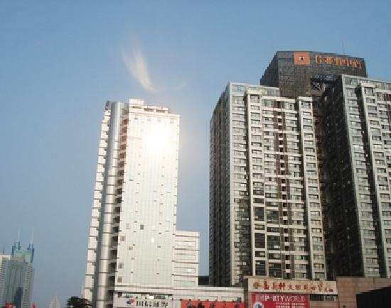 Yinjia Hotel Apartment: 公寓外景