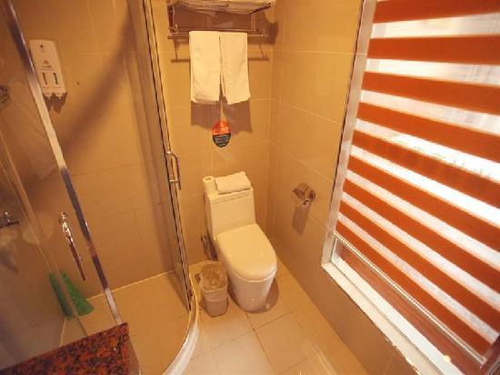 GreenTree Inn Nanjing Jiangning Wanda Square Business Hotel: 浴室