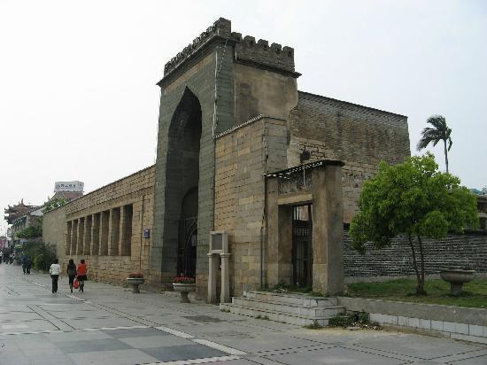 Qingjing Mosque: 0