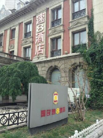 Hanting Express Tianjin Heping Road: 国民速八8酒店