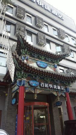 Bestay Hotel Express Xi'an South 2nd Ring UESTC: 外观