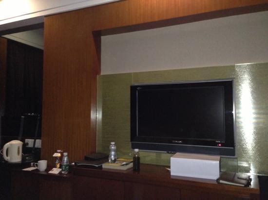 Sichuan Business Hotel: 四川宾馆
