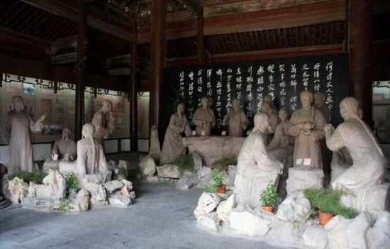 Yangzhou Eight Weird Memorial Hall : 好