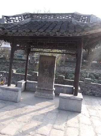 Yangzhou Royal Wharf : 好
