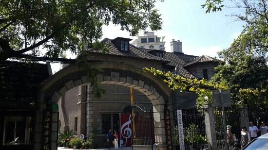 Shanghai Jiang Jieshi Former Residence: 蒋介石故居
