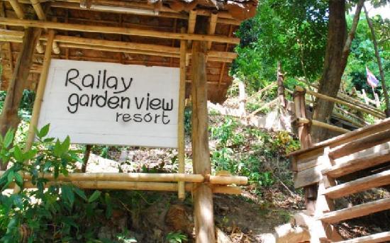 ライレイ ガーデン ビュー リゾートの写真