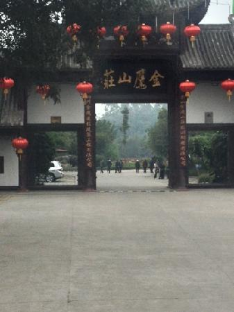 Leshan Golden Eagle Resort