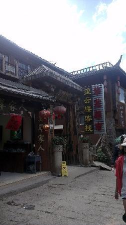 Wangyunlou Inn: 不错