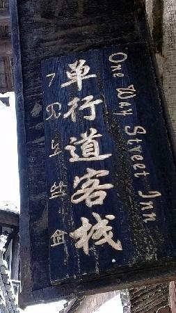 One Way Street Hostel Lijiang: 不错