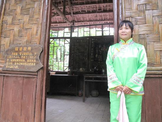 Former Residence of Liusanjie: 漂亮