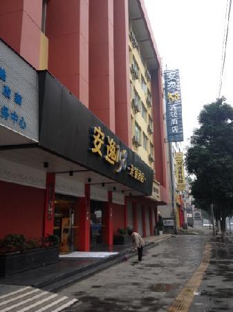 An-e Hotel Leshan Baiyang Road: 看图说话