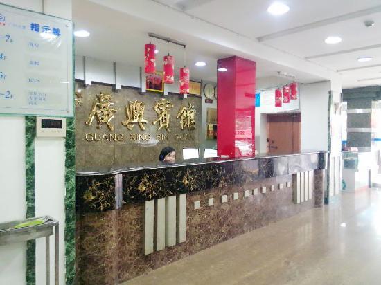 Shimen County, China: 前台