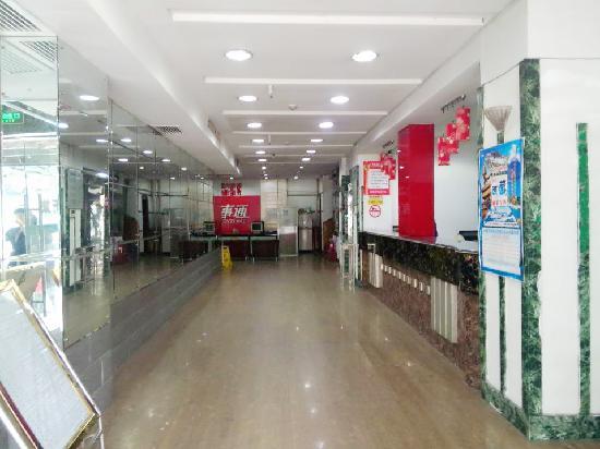 Shimen County, China: 大厅