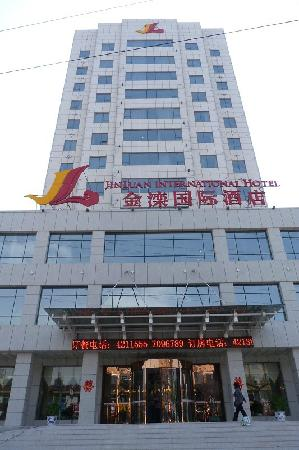 Jinluan International Hotel: 酒店的外观