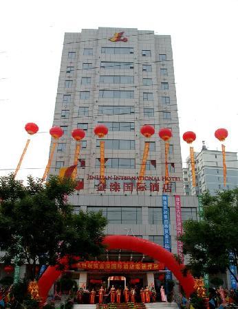 Jinluan International Hotel: 金滦国际酒店 开业大吉 生意兴隆