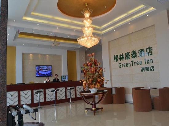 GreenTree Inn Suqian Siyang Bus Station Business Hotel: 大堂