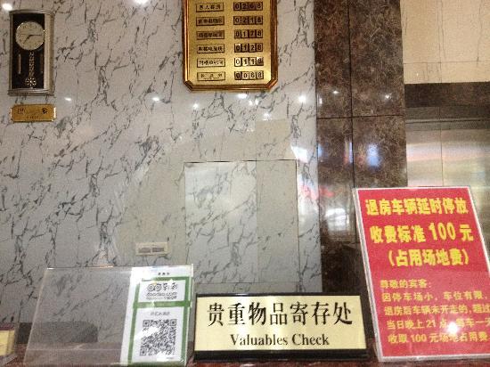 Yanghui Hotel: 1