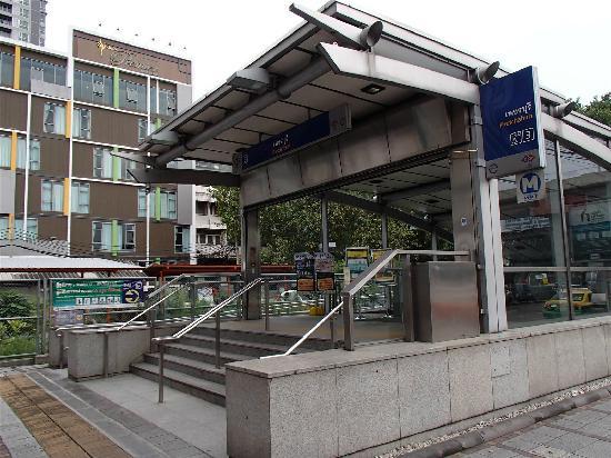 FX Hotel Metrolink Makkasan: 近MRT出口